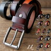 Size black / brown / dark brown btc007 which leather belt men genuine leather Shin pull design has a big
