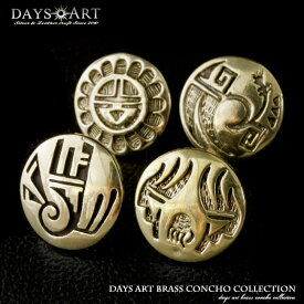 コンチョ ブラスコンチョ メンズ/レディース/ユニセックス 真鍮 民族模様 彫刻 ネイティブデザイン ゴールド 【あす楽】 ccb031