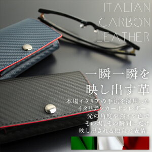 財布三つ折り財布メンズレディースユニセックス本革レザー牛革イタリアンカーボンレザー薄型コンパクトfl-lw006