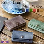 財布三つ折り財布メンズレディースユニセックス本革レザー牛革ブライドルレザー薄型コンパクトfl-lw008