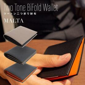 財布 二つ折り財布 レザー 本革 薄型 コンパクト ツートンカラー 牛革 薄い YKKファスナー 小さい財布 【父の日 ギフト】 fl-lw078