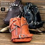 ■lb047-bk■牛革長財布入れレザーバッグレザーヒップバッグウエストバッグダークブラウン[本革|メンズ|バイカー|かばん|鞄|ウォレットホルダー]