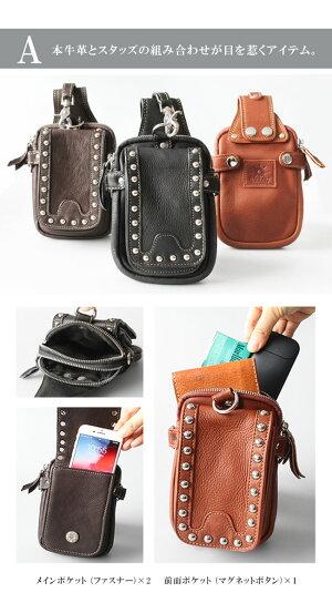 ■lb011-bk■牛革長財布入れレザーバッグレザーヒップバッグウエストバッグブラック[本革|メンズ|バイカー|かばん|鞄|ウォレットホルダー]