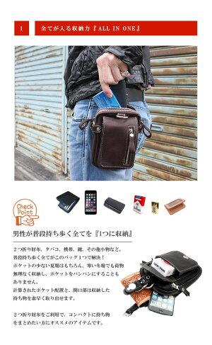 ■lb011■牛革長財布入れレザーバッグレザーヒップバッグウエストバッグ[本革|メンズ|バイカー|かばん|鞄|ウォレットホルダー]