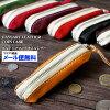 硬幣情况人/女士/男女兩用本皮革皮革立式意大利的皮革硬幣袋黑色/棕色/暗褐色/紅/粉紅/紫/綠色的cp057