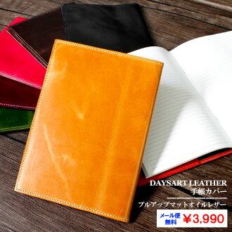DaysArt日藝術筆記本覆蓋物人/女士/男女兩用意大利的皮革本皮革書皮皮革覆蓋物日程帖手帖黑色/棕色/暗褐色/綠色的/pi nc010