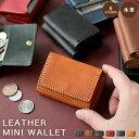 【抽選で1000Pプレゼント】【送料無料】 デイズアート DaysArt レザーウォレット ミニ財布 ミニマルウォレット メンズ…