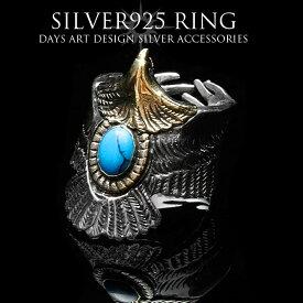 シルバーリング シルバー925 ホースシューズ 馬蹄 スターリング キュービックジルコニア メンズリング 【 SILVER925 メンズリング 純銀 指輪 ストーンリング シルバーアクセサリー】【楽ギフ_包装】【あす楽】 rg066
