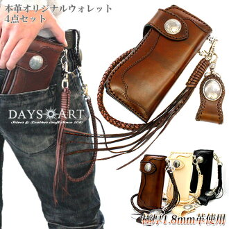 ♦ lw066-4set ♦ 4-piece set! Two leather bi-fold wallet thick saddle leather wallet & rope & belt loop & drop handle natural cowhide leather