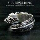 シルバー925 フェザーアラベスク彫刻 シルバーリング サイズフリー 【 SILVER925 メンズリング レディースリング 指輪…