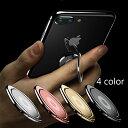 バンカーリング スマホリング ホールドリング スマホスタンド 薄型 おしゃれ対応 Android iPhone アイフォン ミニレタ…