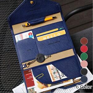 パスポートケース ペンホール付き 旅行用品 海外旅行 カバー 出張 便利グッズ ポーチ 旅券カバー 収納ポーチ 多用途 カードケース メール便送料無料