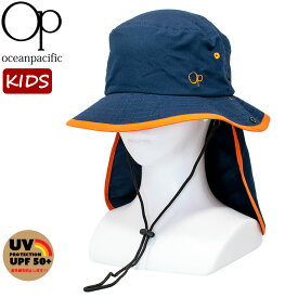 オーピー キッズ ビーチハット SURF HAT 帽子 マリンハット サーフブランド 日よけ 紫外線対策 OP 569900
