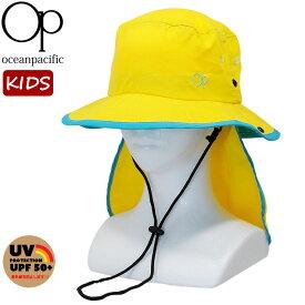 キッズ ジュニア サーフハット オーピー 帽子 UVハット 子供用 サーフブランド バックシェイド 熱中症対策 OP 569900