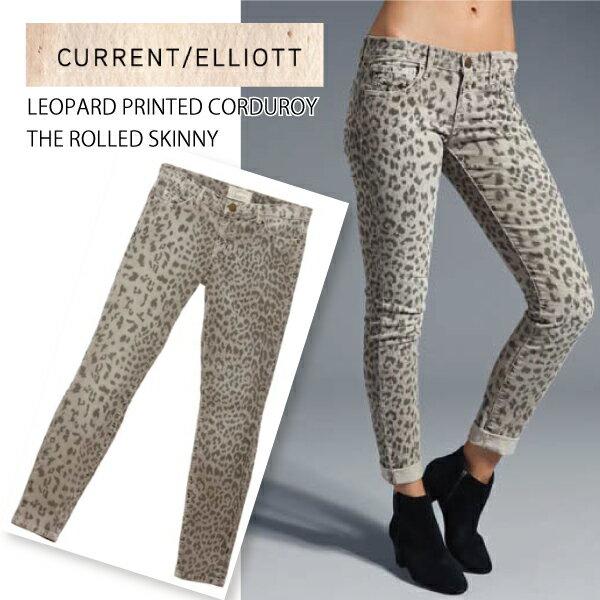 Current Elliott カレントエリオット レオパード スキニージーンズ コーデュロイデニム LEOPARD PRINTED CORDUROY THE ROLLED SKINNY Jeans denim レディース 1402-0454