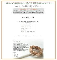 【CHAN LUU】即納 チャンルー マルチスタンドチェーンペーパービーズブレスレット アクセサリー 海外セレブ愛用 チャン・ルー Multi Strand Paper Bead & Chain Bracelet ユニセックス メンズ レディース BSZ-4163 プレゼントにも最適