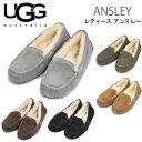 【UGG アグ】 即納 アンスレー ANSLEY シープスキンシューズ モカシン スウェード アンスリー レディース 3312