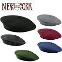 【NEW YORK HAT】即納 ニューヨークハット ベレー帽 ウールハット 10 1/2 INCH , 11 1/2 INCH BERET RS4000,RS4005 お…