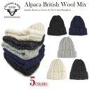 Highland2000 ハイランド2000 高級アルパカとブリティッシュウール素材のBOBCAP Alpaca British Wool ニットキャップ …