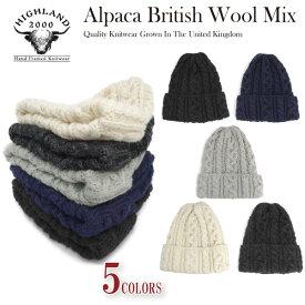 Highland2000 ハイランド2000 高級アルパカとブリティッシュウール素材のBOBCAP Alpaca British Wool ニットキャップ ニット帽 プレゼントにも