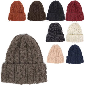 【Highland2000 ハイランド2000】BOBCAP ニットキャップ ニット帽 ウール プレゼントにも ネコポス発送可