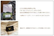 【Highland2000ハイランド2000】BOBCAP正規品ニットキャップニット帽ウールプレゼントにも◎☆☆130206_free【RCP】02P01Feb14