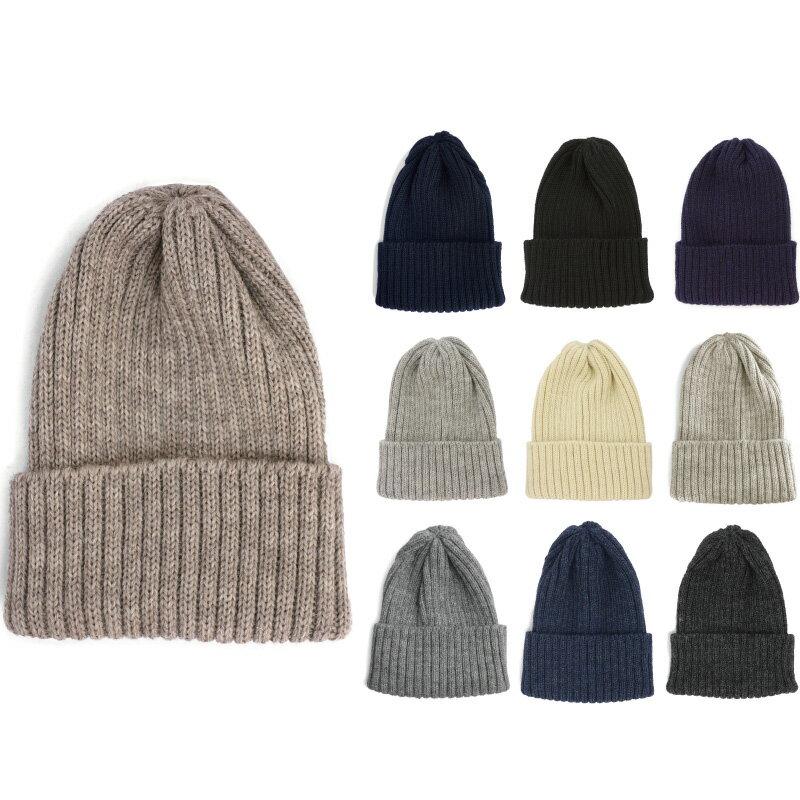 【Highland2000 ハイランド2000】WATCHCAP 100%ウール ウォッチキャップ ワッチキャップ ニットキャップ ニット帽 プレゼントにも ネコポス発送可