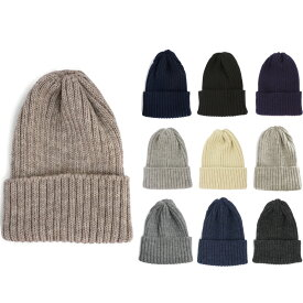 Highland2000 ハイランド2000 WATCHCAP 100%ウール ウォッチキャップ ワッチキャップ ニットキャップ ニット帽 プレゼントにも ネコポス発送可