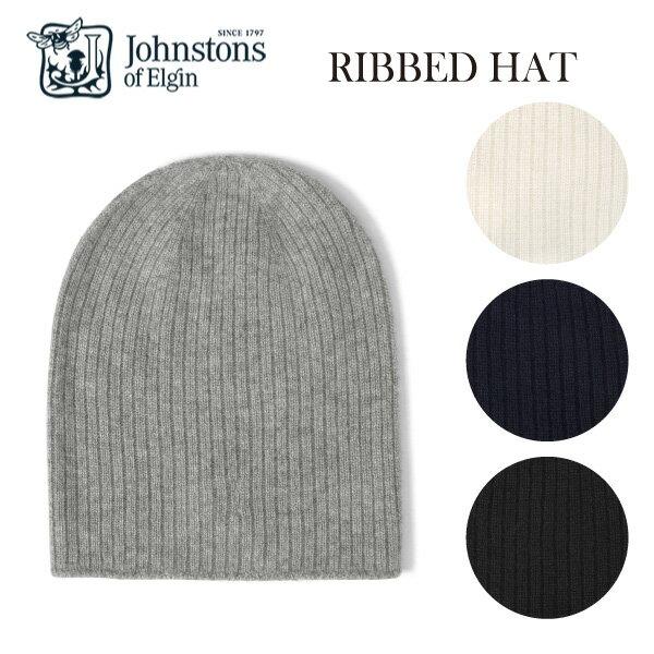 JOHNSTONS ジョンストンズ カシミア100% ニットキャップ リブ レディース RIBBED HAT HAE2134 プレゼントにも