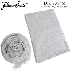 Faliero Sarti ファリエロサルティ DIANETTA カシミアシルクストール スカーフ マフラー ディアネッタ