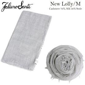 Faliero Sarti ファリエロサルティ NEW LOLLY カシミアシルクストール スカーフ マフラー ニューロリー