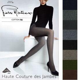 Pierre Mantoux ピエールマントゥー コットン70 Collant Cotton 70 17020 70デニール タイツ ストッキング ピエールマントゥ レディース レッグウェア