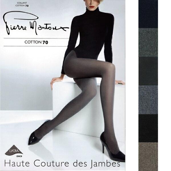 【Pierre Mantoux】ピエールマントゥー コットン70 Collant Cotton 70 17020 70デニール タイツ ストッキング ピエールマントゥ レディース レッグウェア