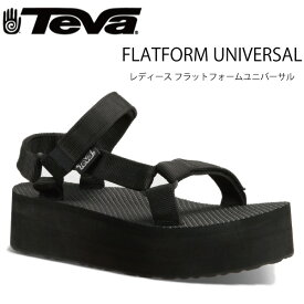 TEVA テバ フラットフォーム ユニバーサル FLATFORM UNIVERSAL 1008844 アウトドアサンダル レディース スポーツ 厚底サンダル ビーチサンダル