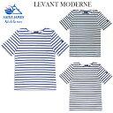 Saint James 17春夏 セントジェームス ボーダーシャツ 9863 LEVANT MODERNE 半袖 薄手 メンズ レディース ユニセックス XS S M L XL