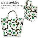 【marimekko】マリメッコ ベロニカウニッコ キャンバストートバッグ ハンドバッグ Veronika Unikko Bag 043825 916 ヴ…