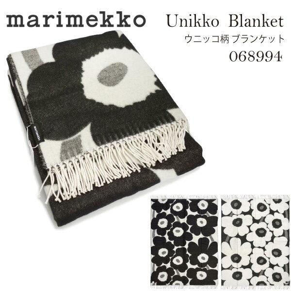 【marimekko】マリメッコ ブランケット ウニッコ柄 Unikko Blanket レディース おしゃれ 北欧 パーティ プレゼントにも 068994