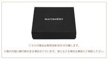 marimekkoマリメッコ KATRI 043650 ウニッコ型押しレザーウォレット ブラック 黒 2つ折り財布 3つ折り