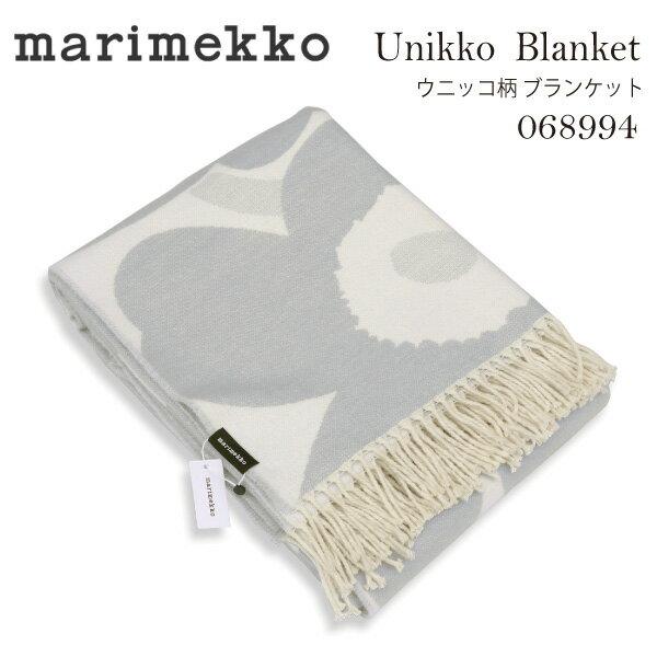 marimekko マリメッコ ブランケット ウニッコ柄 Unikko Blanket レディース おしゃれ 北欧 パーティ プレゼントにも 068994