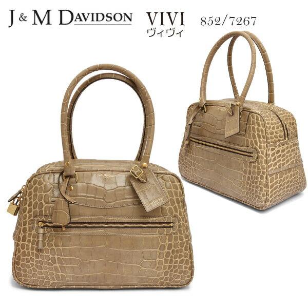 【J&M DAVIDSON】ジェイアンドエム デヴィッドソン ヴィヴィ vivi 852/7267 クロコ型押しレザー MOCK CROC ボストンバッグ ハンドバッグ おしゃれ 実用的 レディース プレゼントにも