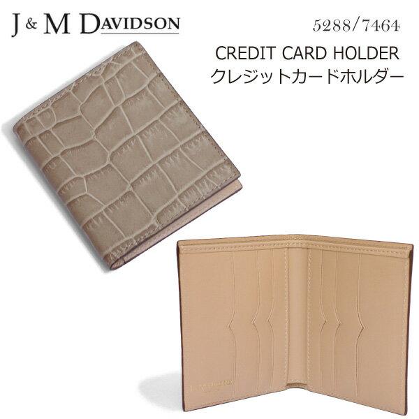 J&M DAVIDSON ジェイアンドエム デヴィッドソン クレジットカードホルダー モッククロコ CREDIT CARD HOLDER MOCK CROCO TAUPE 5288 7464 9500