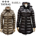 TATRAS タトラス BABILA ダウンジャケット 即納 レディース ダウンコート LTA18A4425 BLACK MOCHA