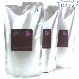 アリミノ ピース カールミルク 200mL x 3袋入 詰め替え用|ヘアスタイリング剤|