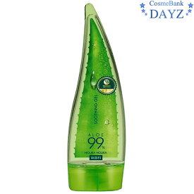 ホリカホリカ アロエ99% スージングジェル 55mL 無香料 タイプ お試しサイズ|トラベル 旅行にピッタリのサイズ|全身美容液ジェル|