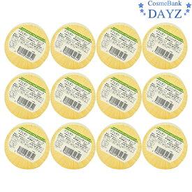 イフェオン エンリッチソープ 130g 12点セット 自然派化粧品 固形石鹸 石鹸 ボディ石鹸 ボディソープ ピーエッチ 