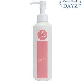 F22化粧品 F22 スキンケアエッセンス 200mL 美容液 女性お顔剃り専用化粧品 