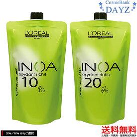 【送料無料】ロレアル イノア オキシダンクレーム 1000mL 第2剤|3% 6% からご選択|