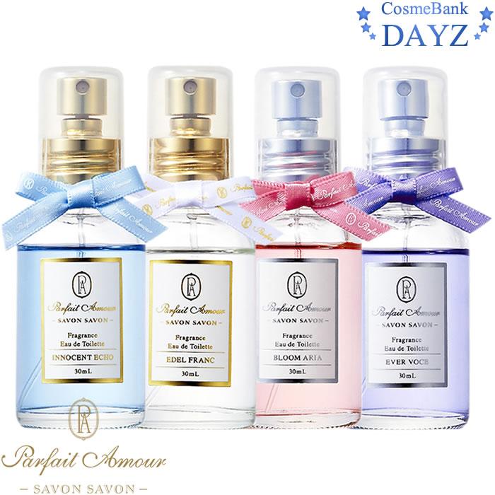 パルフェタムール サボンサボン フレグランス オードトワレ 30mL|エバーヴォーチェ・ブリームアリア・イノセントエコー・エーデルフラン 4つの香りよりご選択|香水|