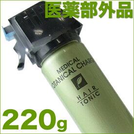 イリヤ ボタニカルチャージ 薬用トニック 220g【医薬部外品】