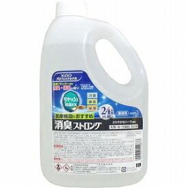 花王 リセッシュ除菌EX 消臭ストロング 2000mL 詰替用|大容量・業務用|